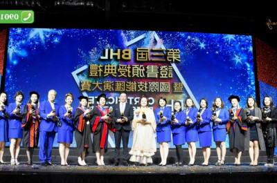 Bà Carmen Pang - chủ tịch tổ chức IBHGU chụp hình lưu niệm cùng các khách mời tham gia buổi lễ